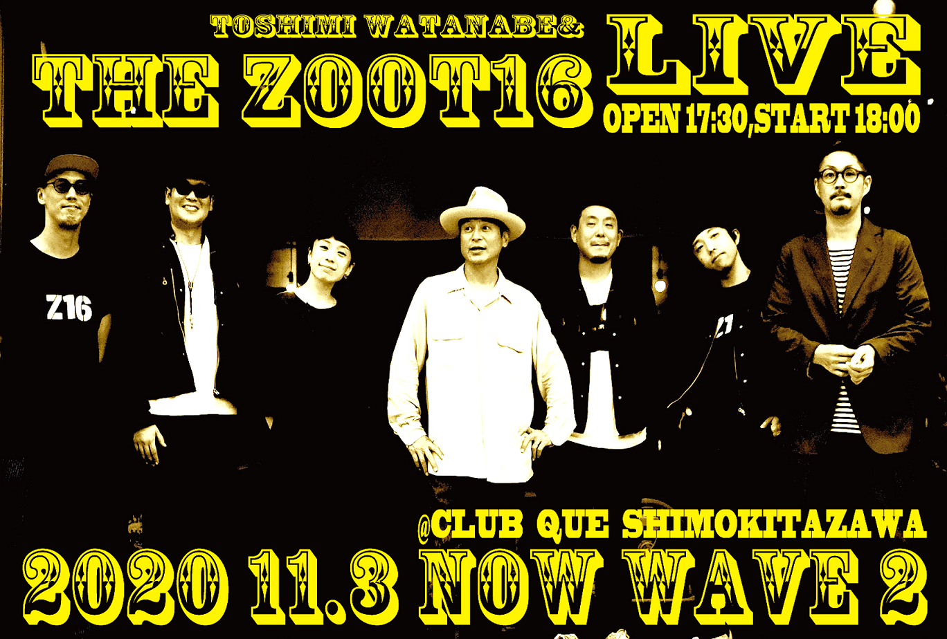 """WATANABE TOSHIMI&THE ZOOT16 : """"NOW WAVE 2"""""""