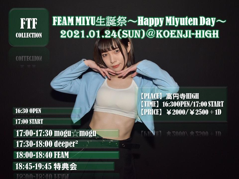 FTF COLLECTION FEAM MIYU生誕祭~Happy Miyuten Day!~