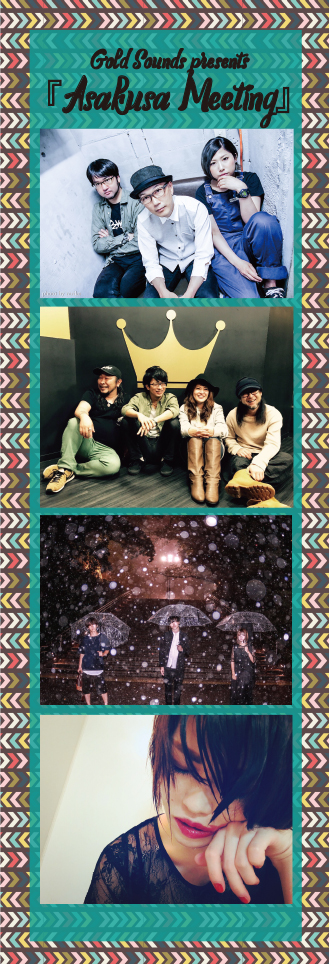 Gold Sounds presents『Asakusa Meeting』