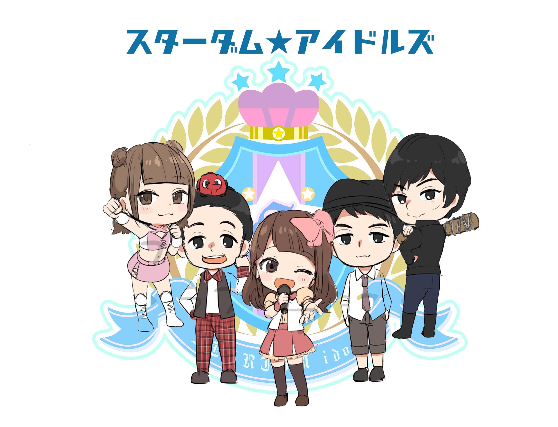 スターダム★アイドルズ -2nd- 1月はライブ形式でお届け!!