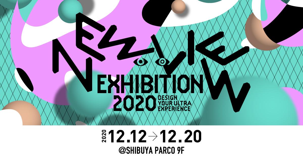 NEWVEIW 2020 Exhibition #Post Reality 12/12-12/20
