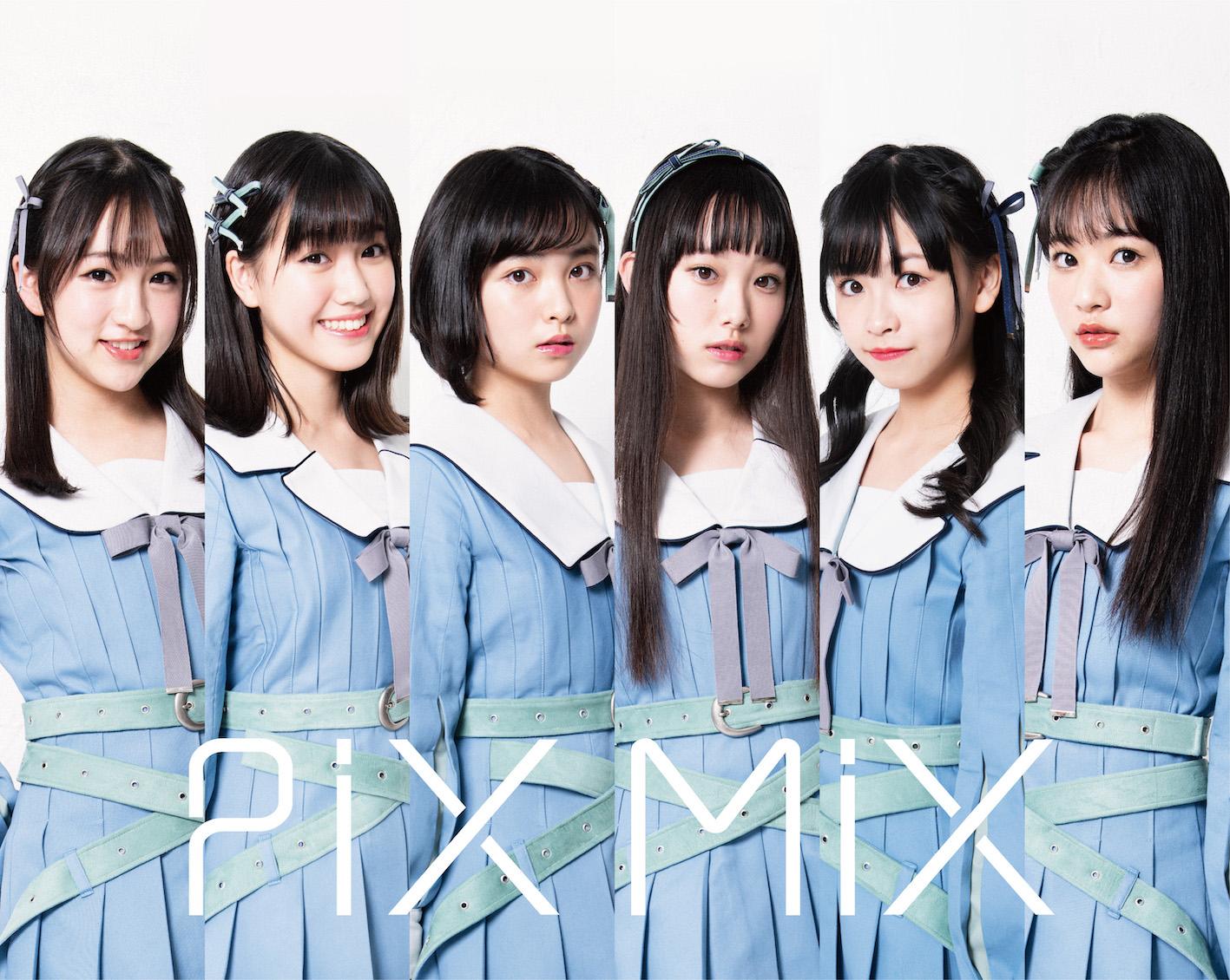 東京アイドル劇場アドバンス「PiXMiX公演」2019年01月27日