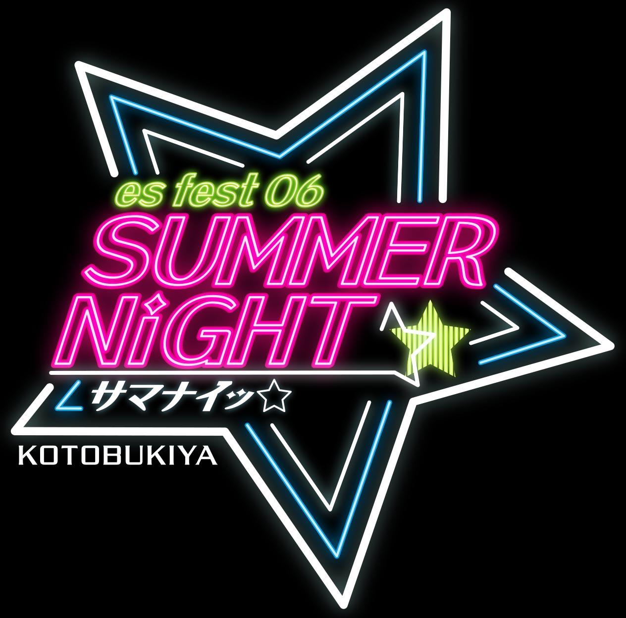 【8月26日(金)】es fest 06 SUMMER NiGHT~サマナイッ☆~