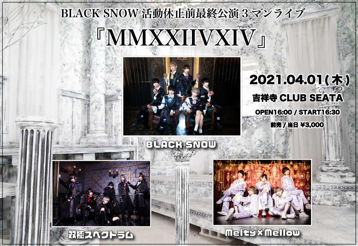 BLACK SNOW活動休止前最終公演3マンライブ 『MMXXIIVXIV』
