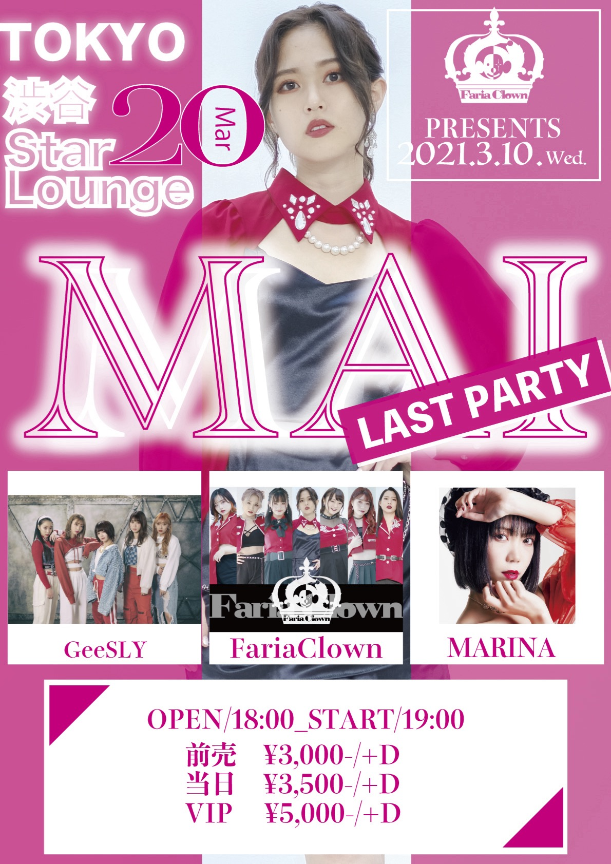 FariaClown Presents~MAI LAST PARTY~