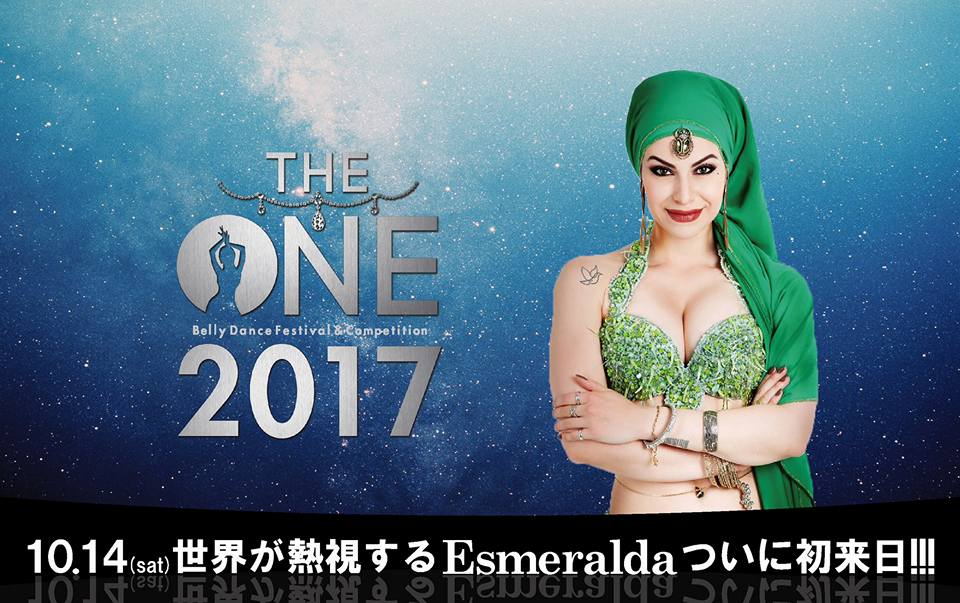 BellyDance Festival  -The ONE- 2017