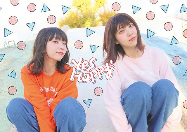 女子箱#73 × Yes Happy! × こまごめピペット 〜こまハピボックス!3〜