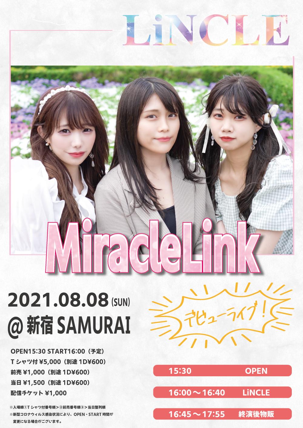LiNCLE デビューライブ ~MiracleLink~
