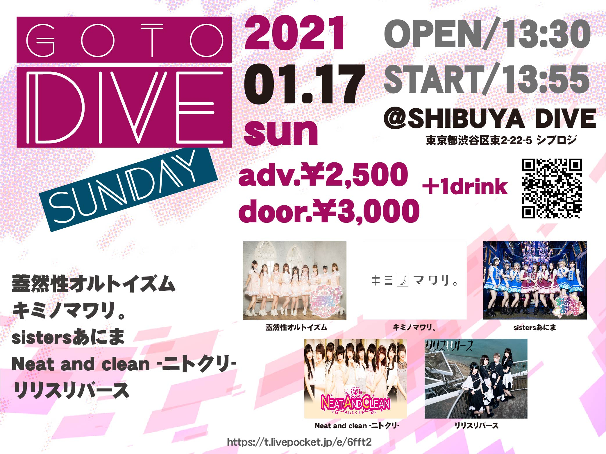 「GoTo DIVE SUNDAY Part2」