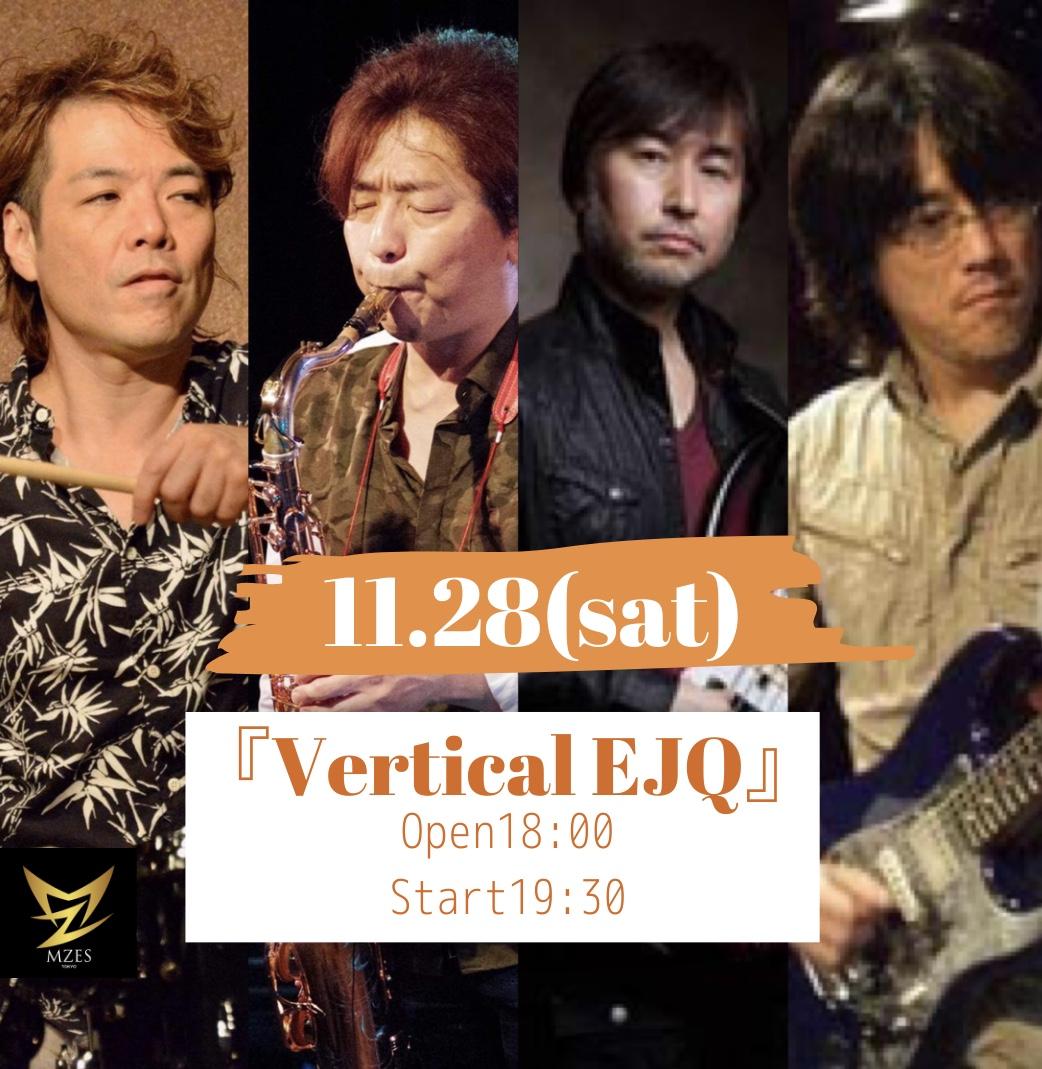 『Vertical EJQ』