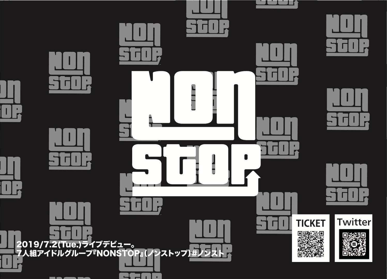 NONSTOP Debut Live 〜加速開始〜