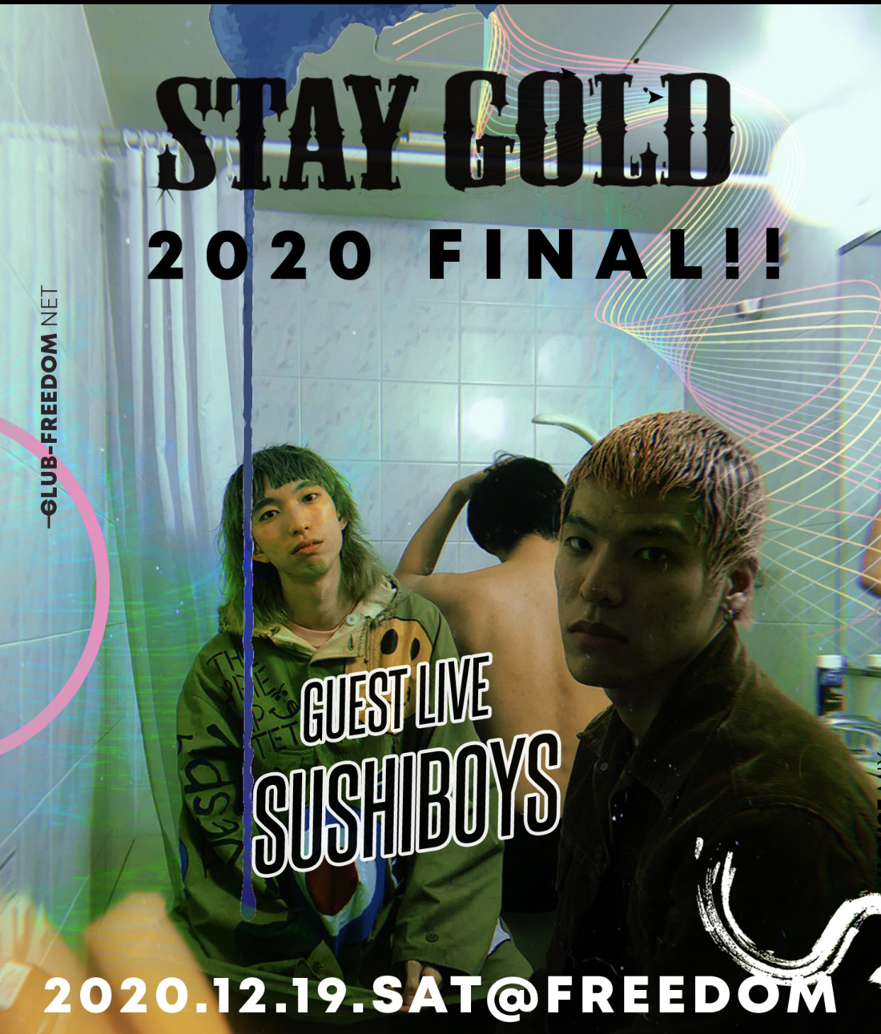 STAY GOLD~2020 FINAL~