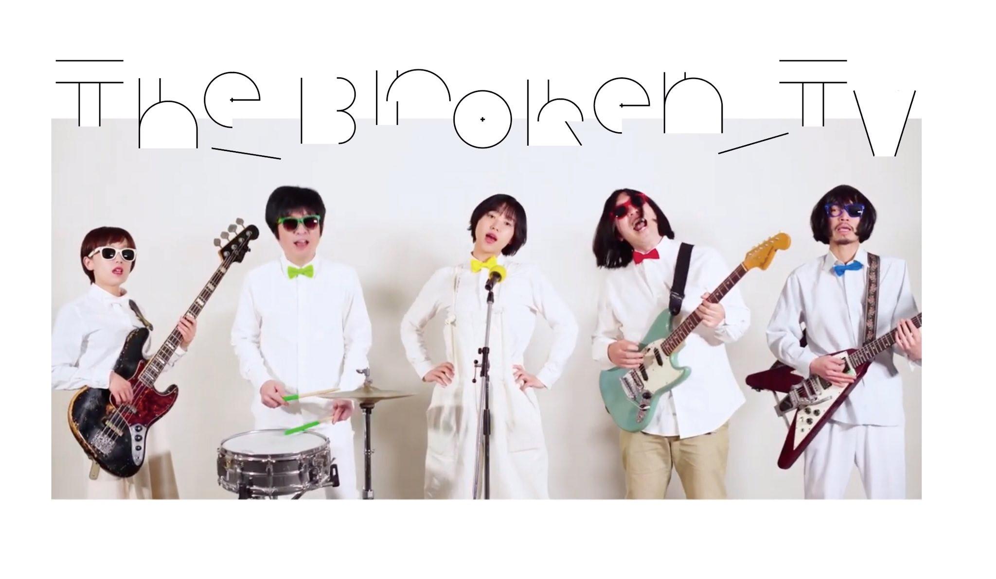 "The Broken TV/KYOKO TOKYO  : ""TV TOKYO"""