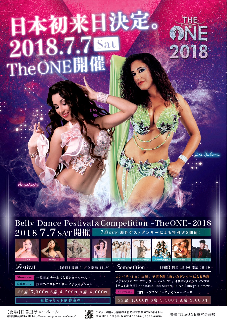 BellyDance Festival-TheONE-2018