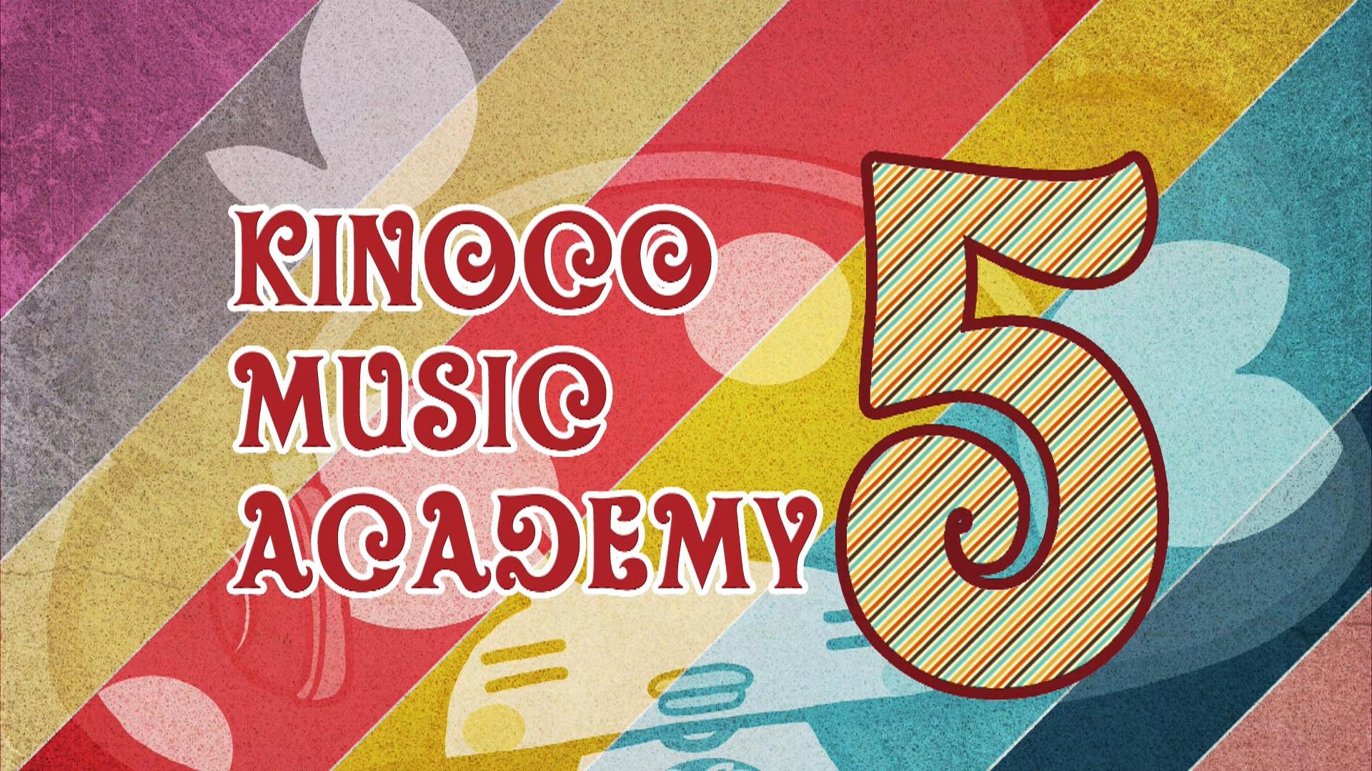 キノコ音学校 第5回 セミナー&ライブ 「モータウンの世界」