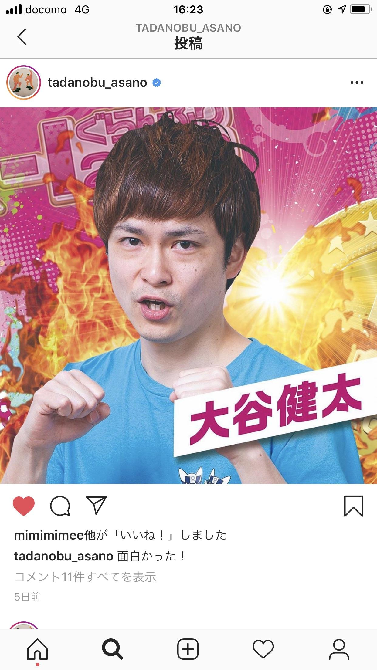 【劇場】9月11日大谷健太生誕祭