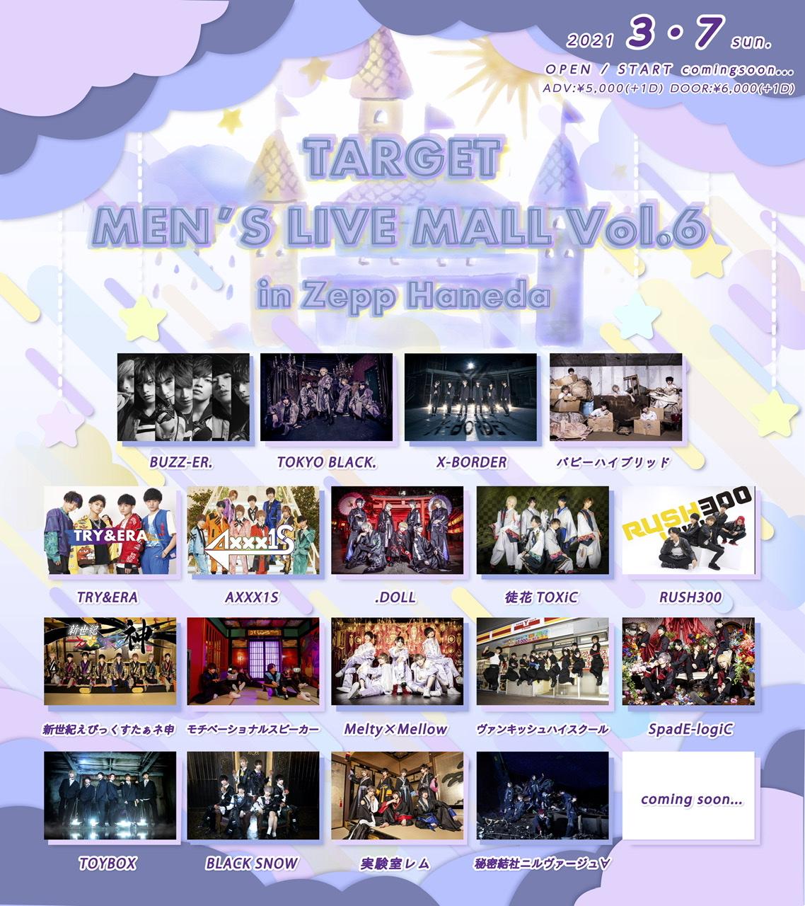 TARGET MEN'S LIVE MALL Vol.6 in Zepp Haneda