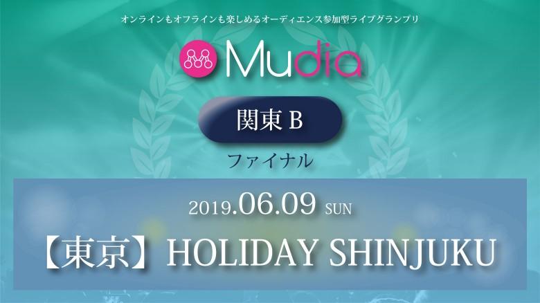 Mudia「関東Bファイナル」