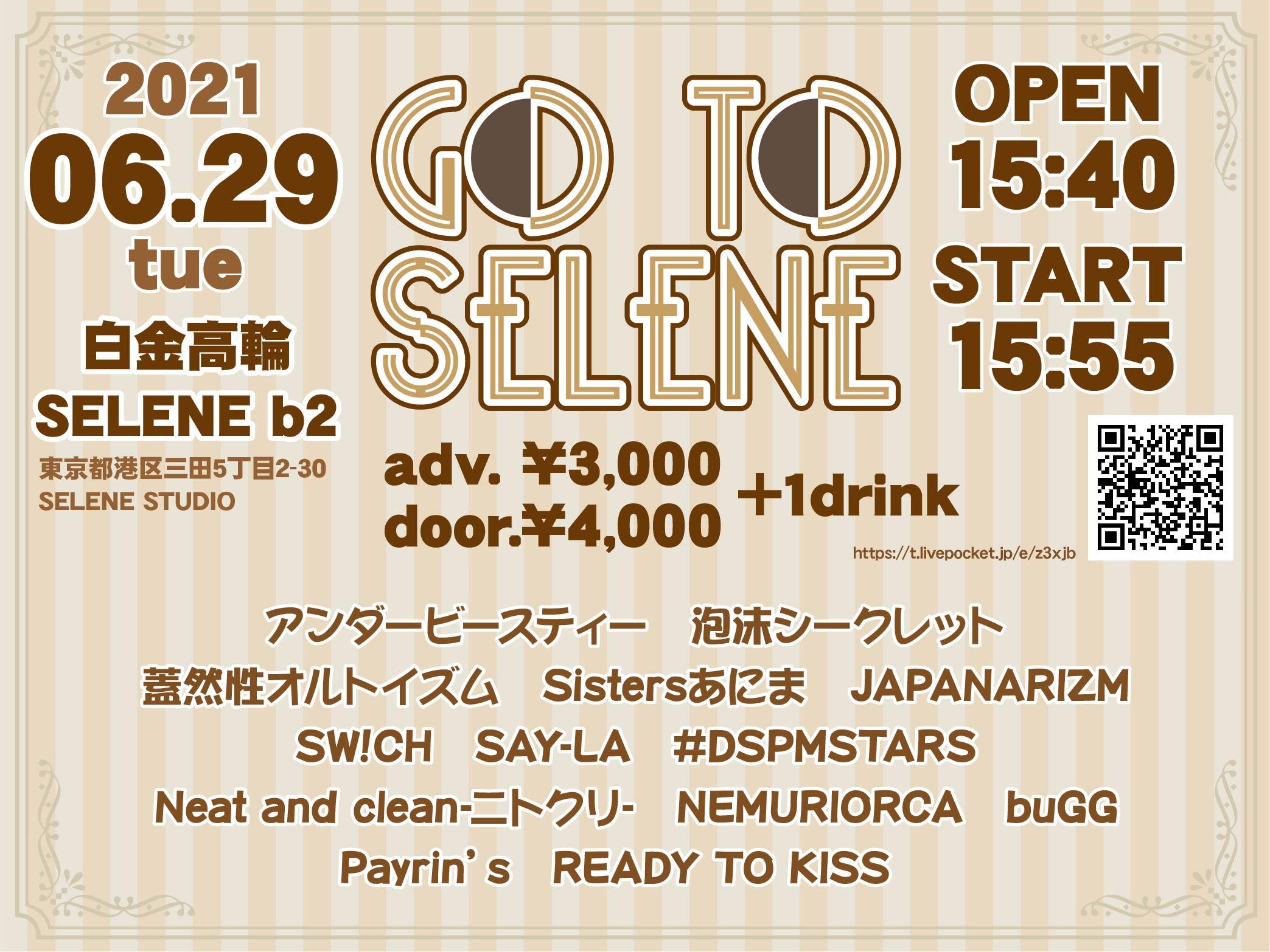 「GoTo SELENE Vol.22」