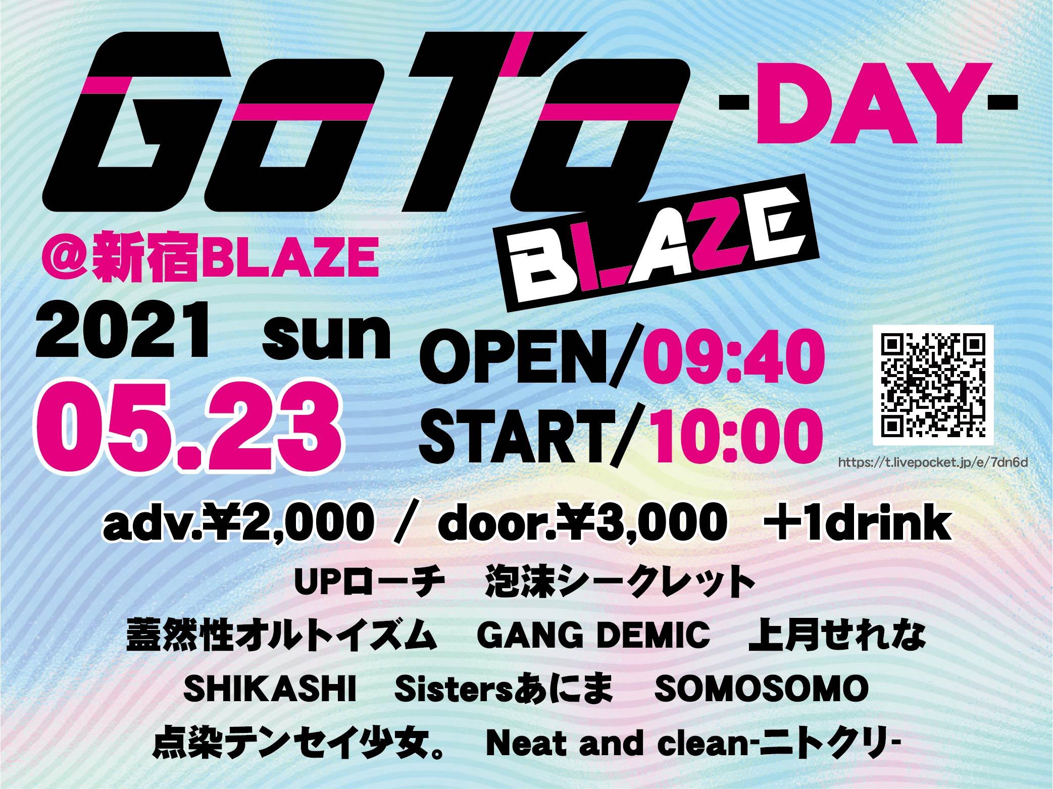 「GoTo BLAZE-DAY-」