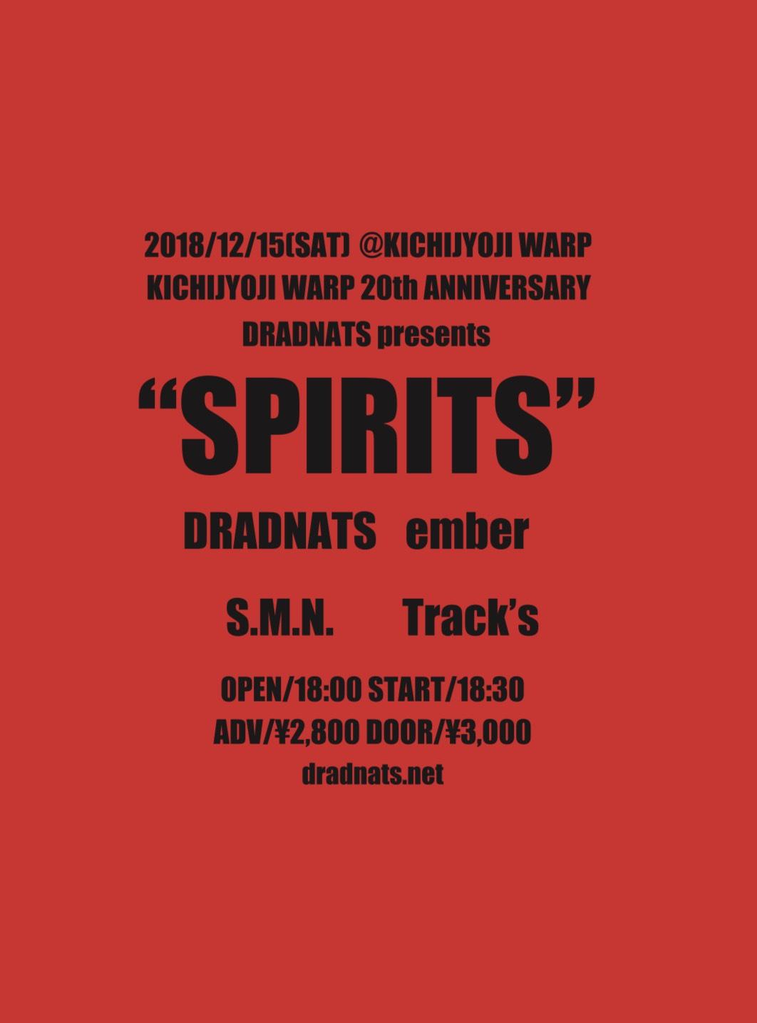"""吉祥寺WARP 20th ANNIVERSARY DRADNATS presents """"SPILITS"""""""