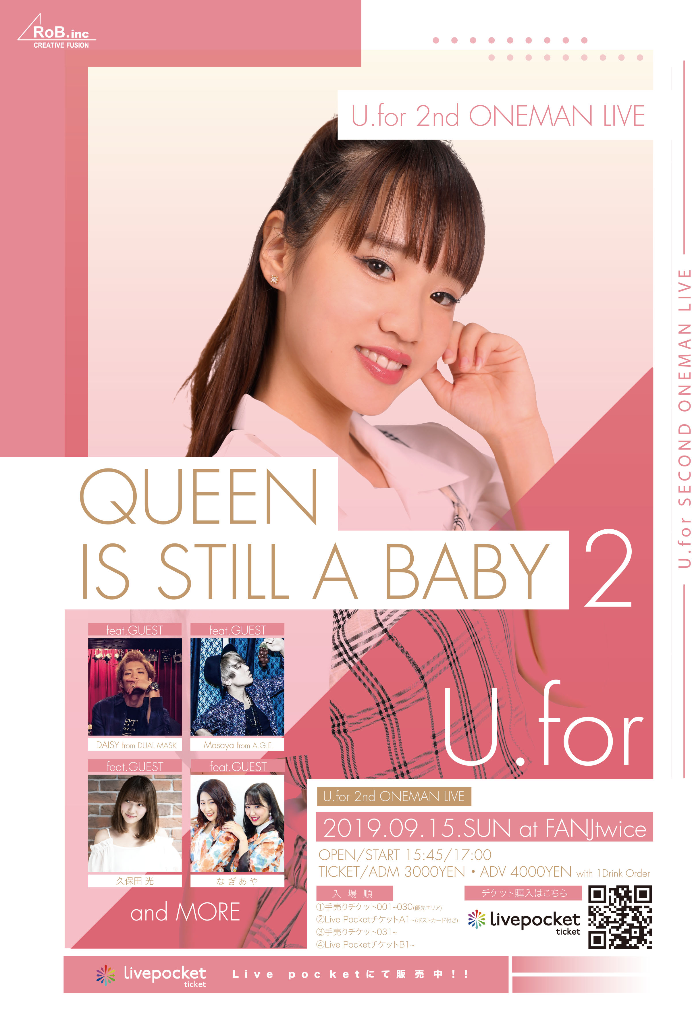 """-U.for 2nd ONEMAN LIVE-""""QUEEN IS STILL A BABY 2"""""""