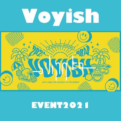 Voyishイベント2021Summer