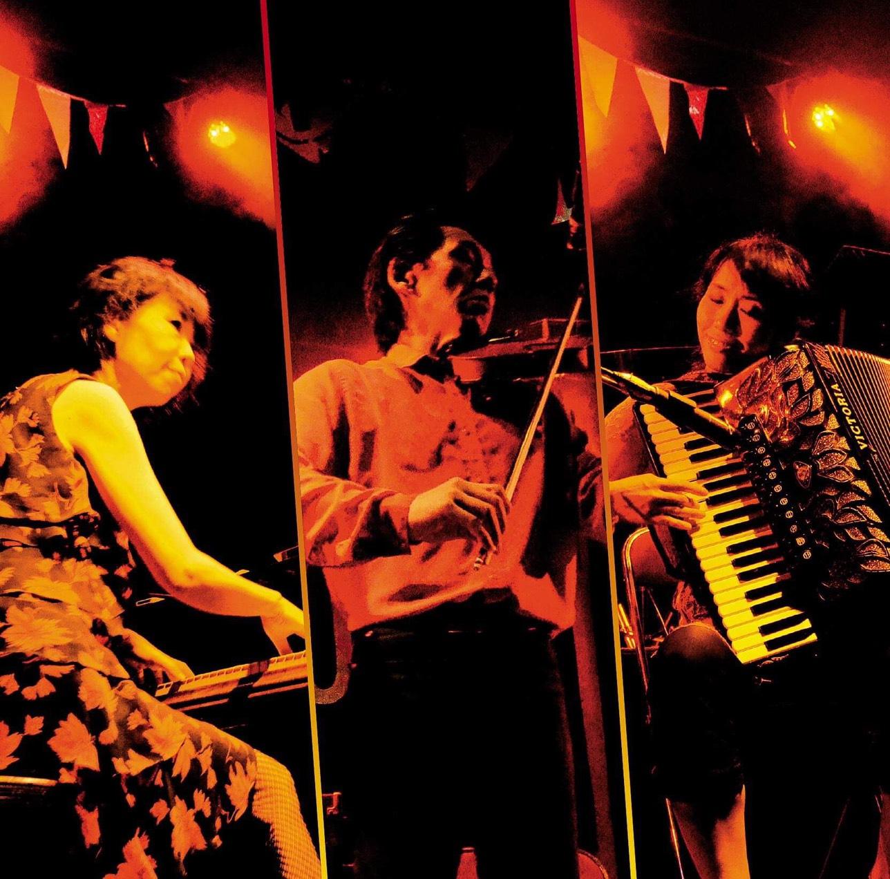 Trio Los Fandangos Summer Live