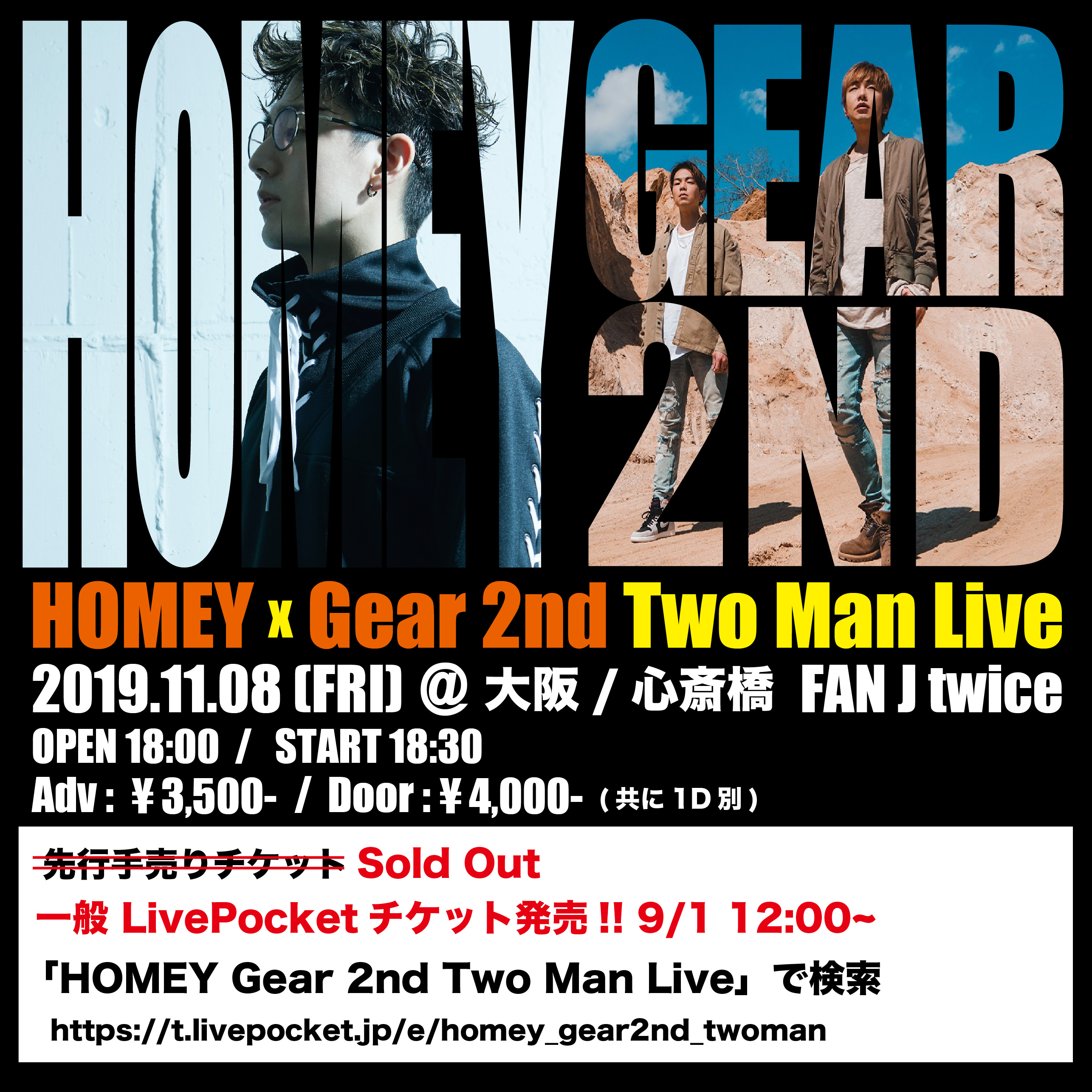 HOMEY ✖︎ Gear 2nd Two Man Live