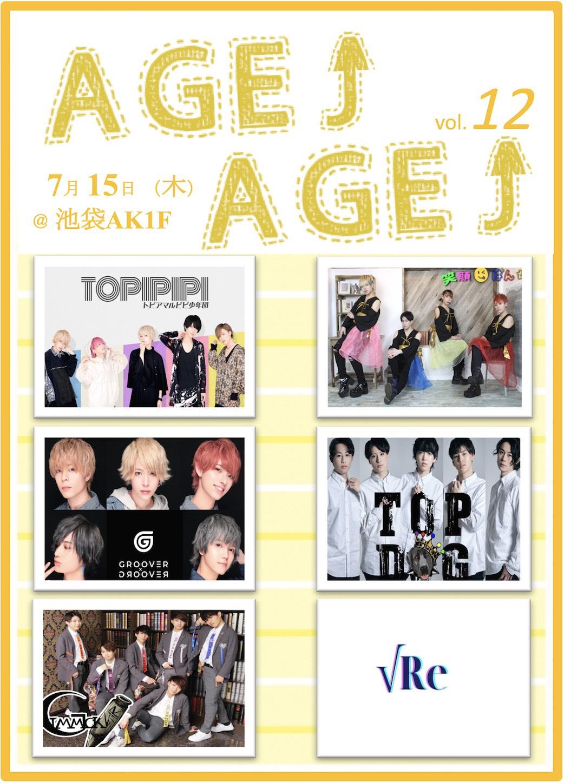 AGE↑AGE↑ Vol.12