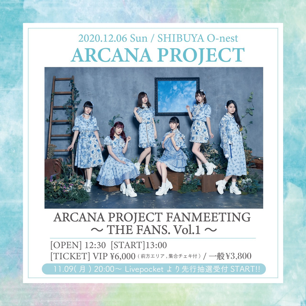 ARCANA PROJECT FANMEETING 〜THE FANS. Vol.1〜