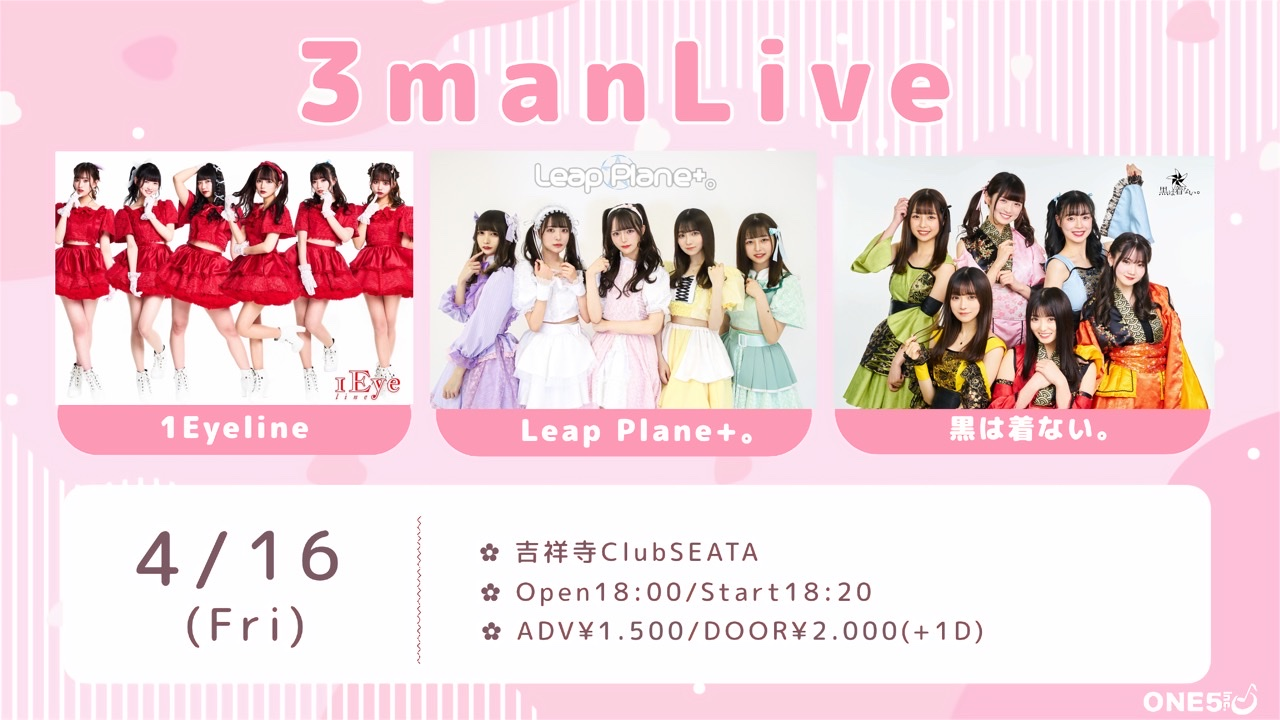 3manLive