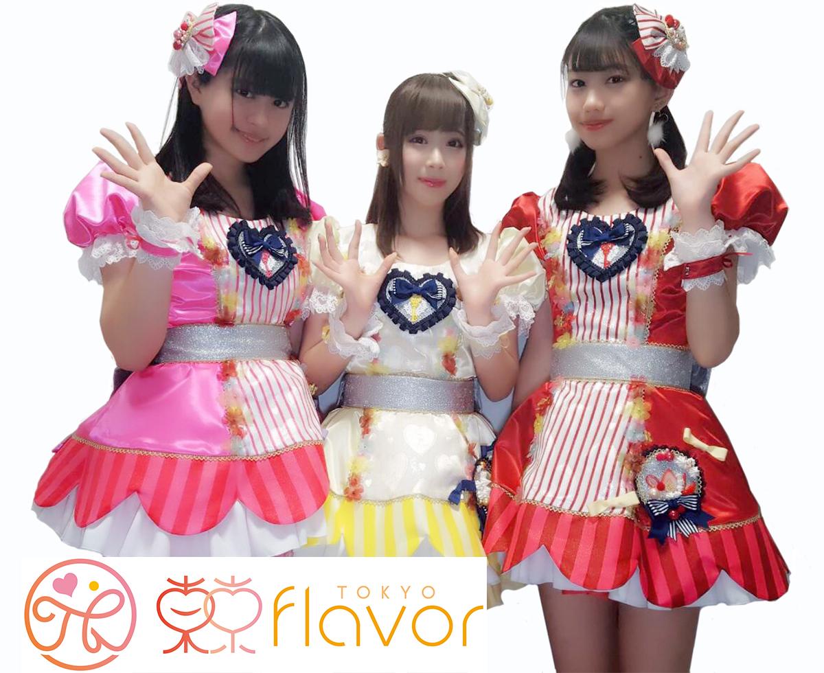 東京flavor【年に1度の撮影会(手料理付き)】