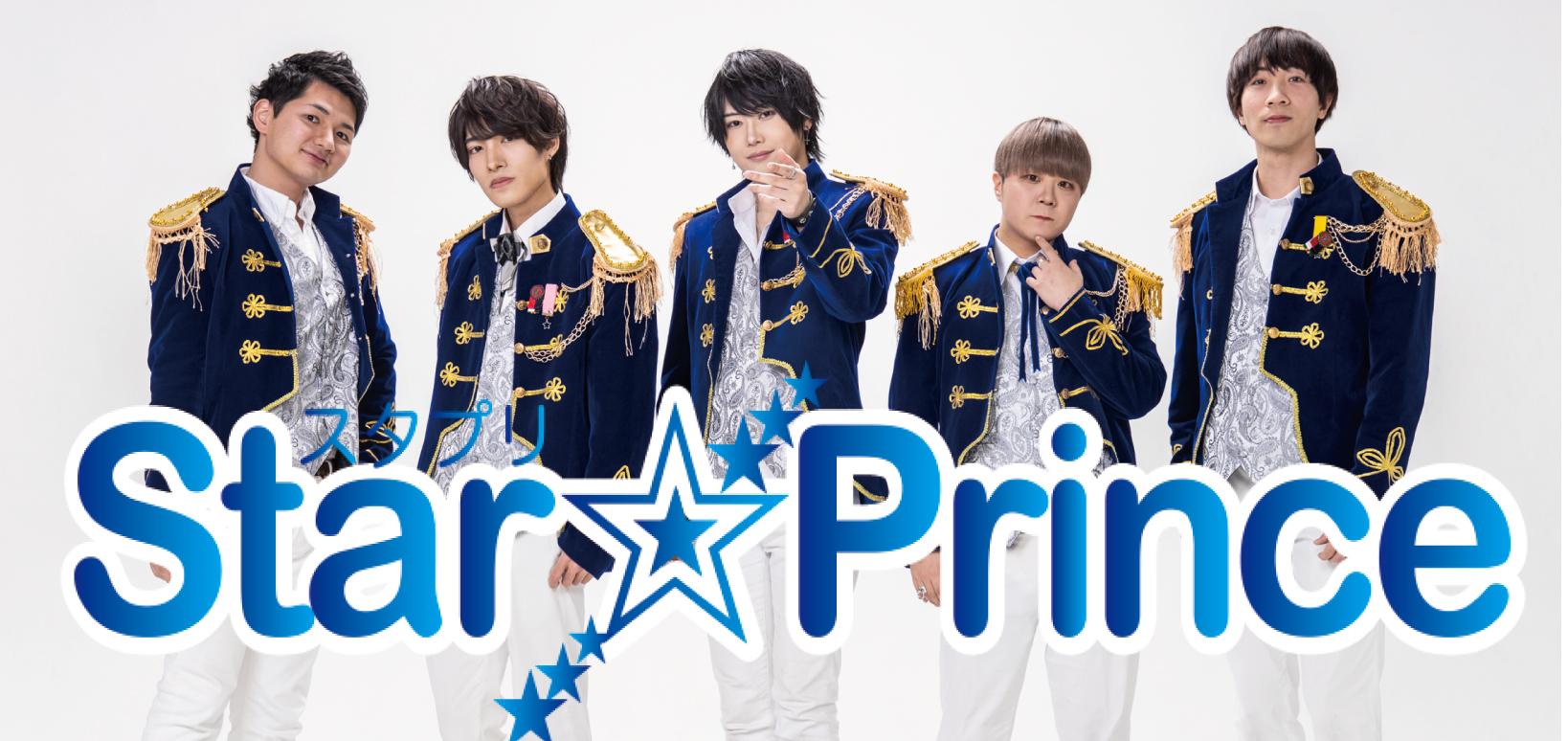 Star Prince単独LIVE@山﨑知弥生誕前SP