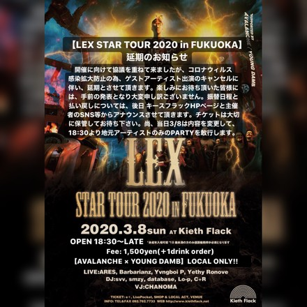 LEX -STAR TOUR- in FUKUOKA