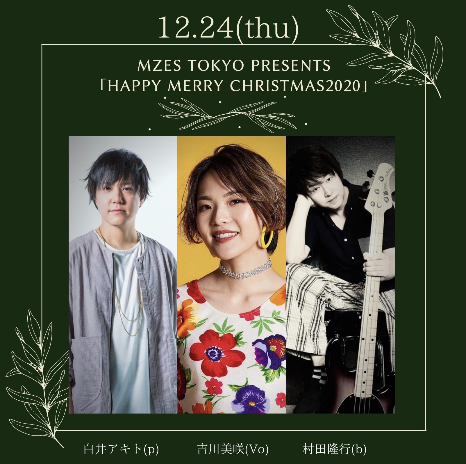 【投げ銭】Mzes Tokyo Presents 「Happy Merry Christmas 2020」