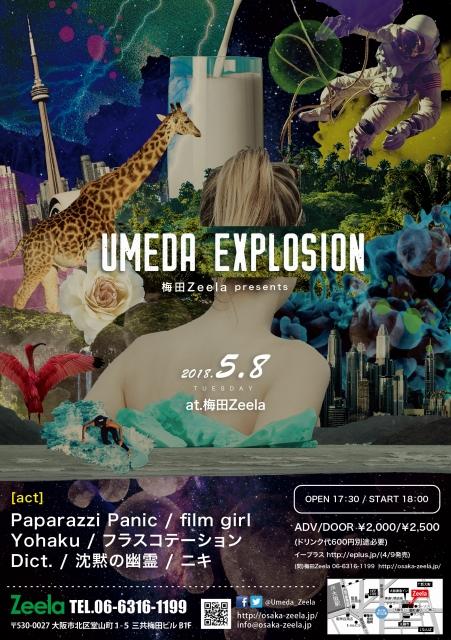 UMEDA EXPLOSION