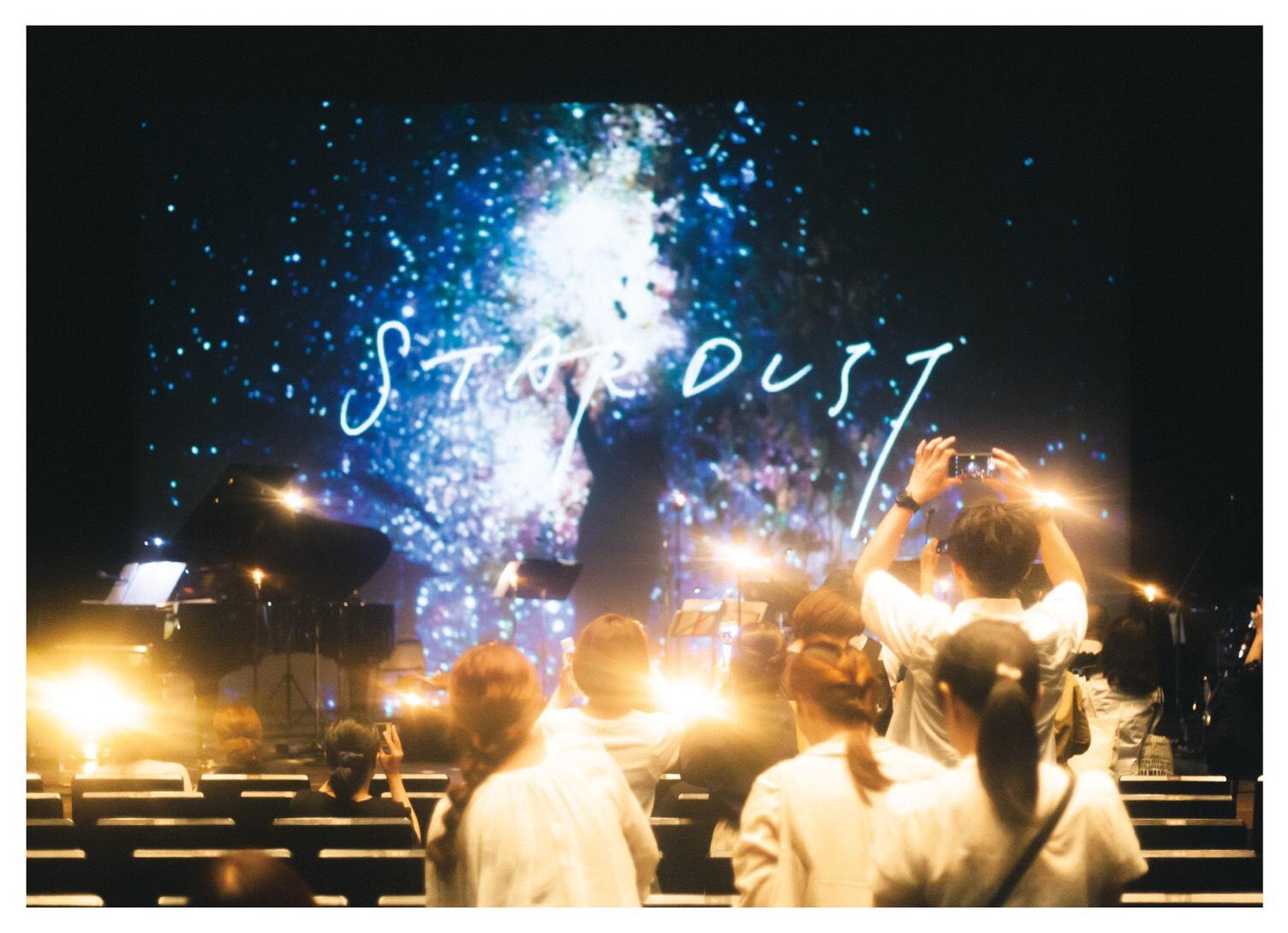 haruka nakamura「STARDUST Ⅱ」京都公演《DAY1》