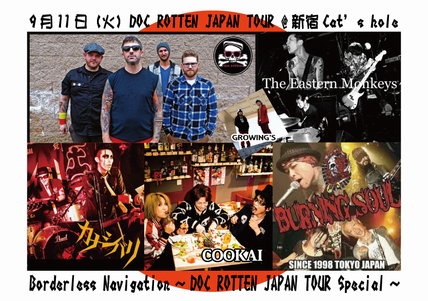 Borderless Navigation〜DOC ROTTEN JAPAN TOUR Special〜