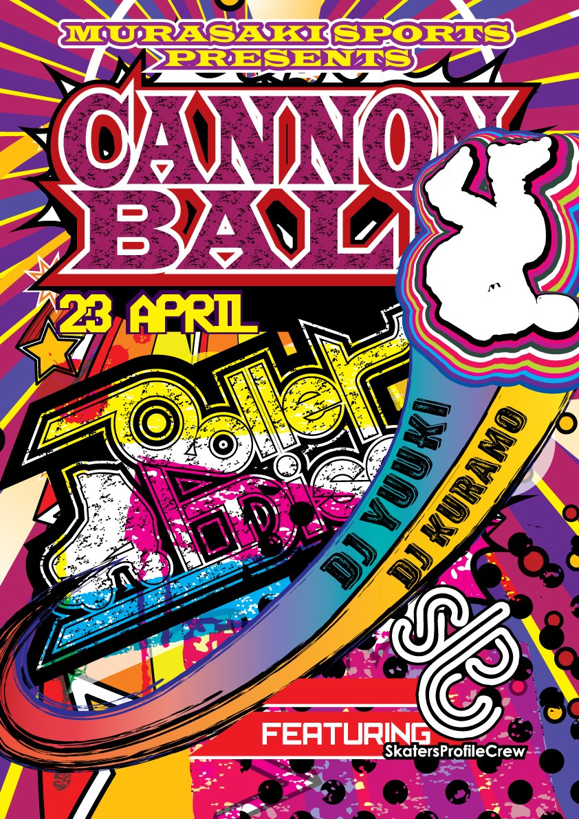ROLLER DISCO PARTY 2016 ★☆ CANNONBALL ☆★