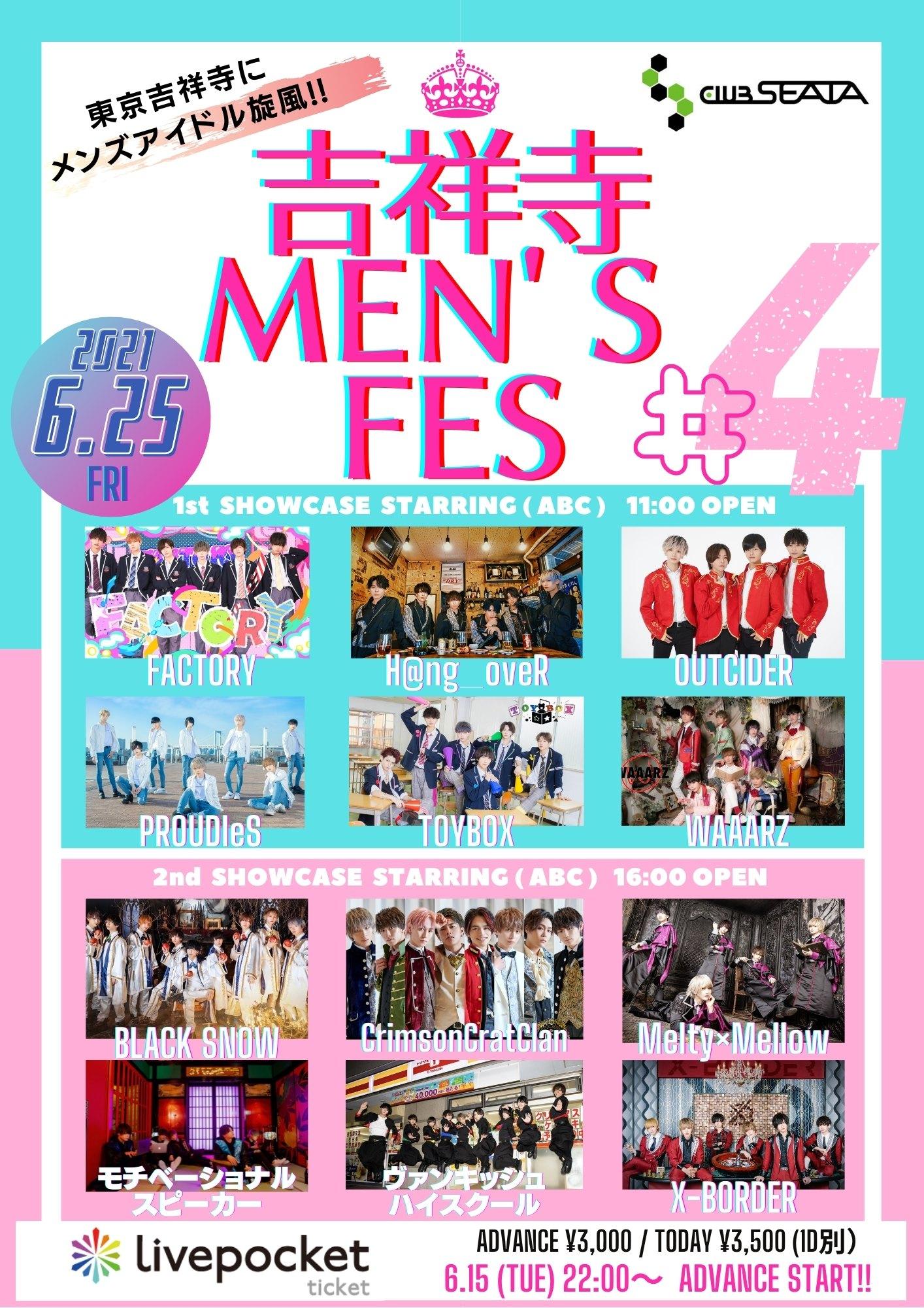 吉祥寺 Men's FES #4 ー1st Showcaceー
