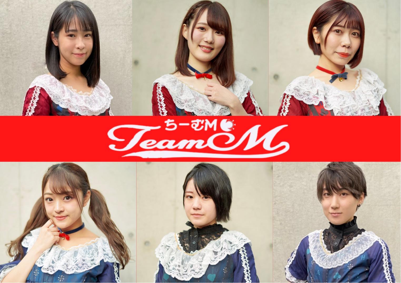 1/10 (日)NoMake エンターテーメント東京 第14回公演
