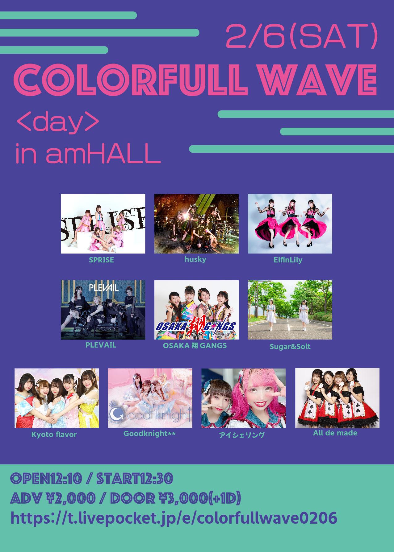 2/6(土)COLORFULL WAVE
