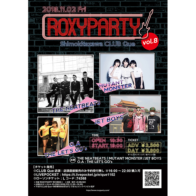 "THE NEATBEATS/MUTANT MONSTER/THE JET BOYS/THE LET'S GO's : ""ROXYPARTY vol.8"""