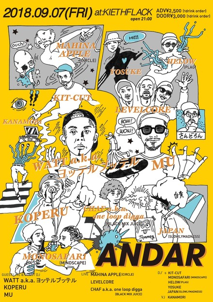 【ANDAR】feat. WATT a.k.a. ヨッテルブッテル&DJ MU