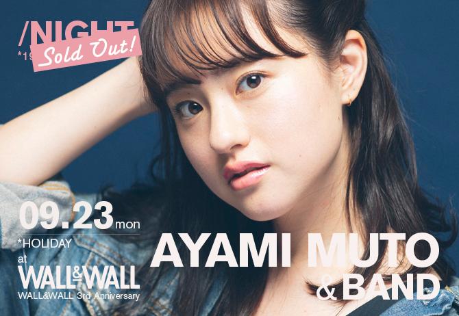 【NIGHT】WALL&WALL 3rd Anniversary AYAMI MUTO & BAND