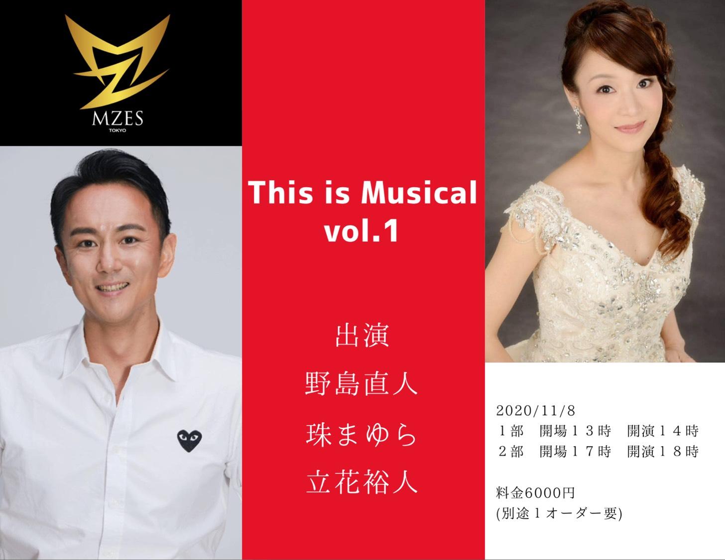 【2部】This Is Musical vol.1 ~エリザベート特集~ 出演 野島直人 珠まゆら 立花裕人