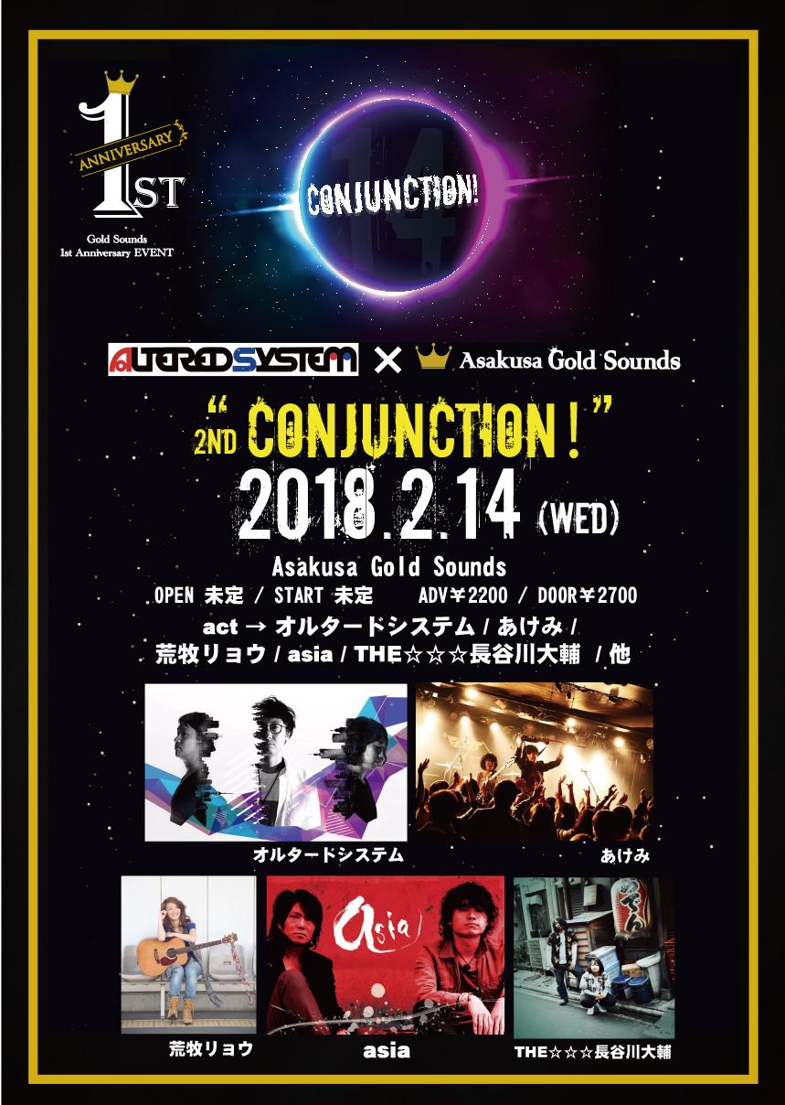 オルタードシステム×Gold Sounds presents『CONJUNCTION!』