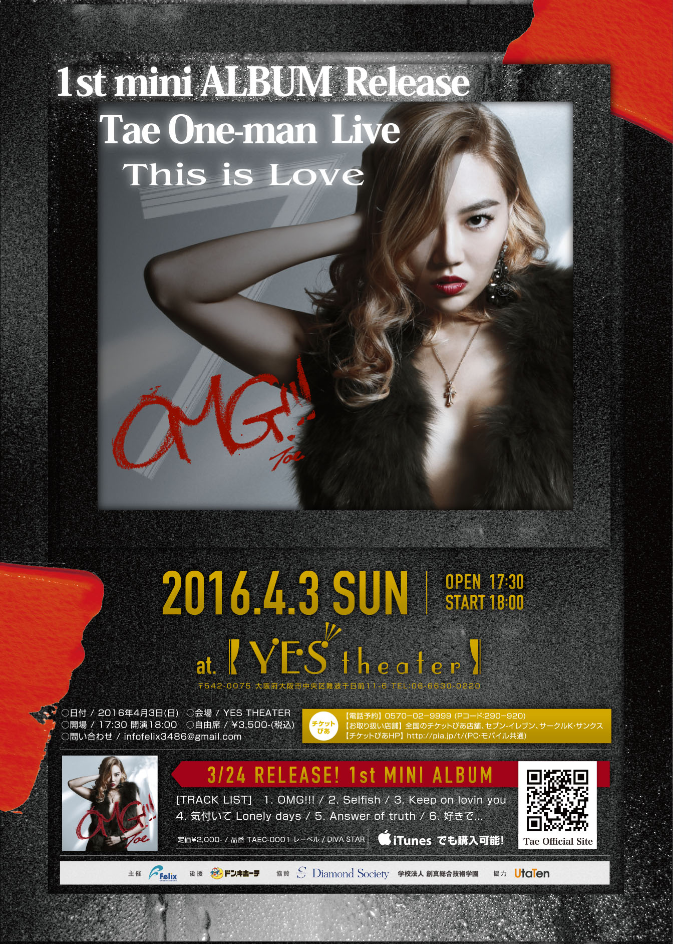 """Tae One-man Live """"This is Love"""""""