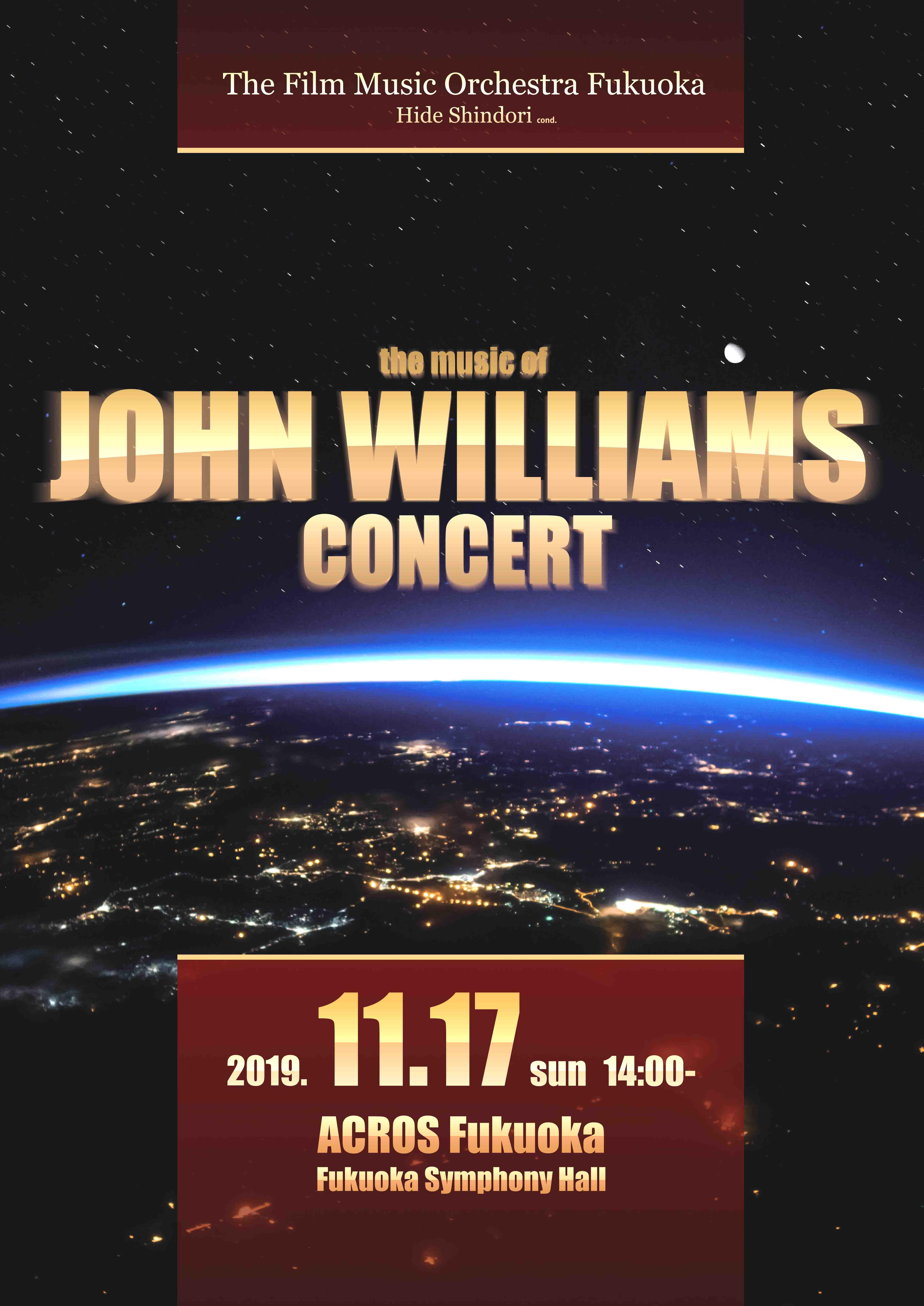 ジョン・ウィリアムズ     コンサート